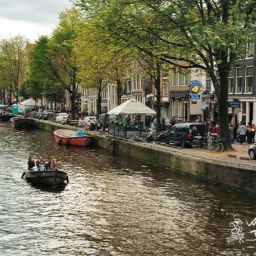 Amsterdam - Boat tour along Amsterdam Canals