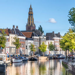 Groningen places to visit in Netherlands