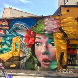 Street art tour Athens