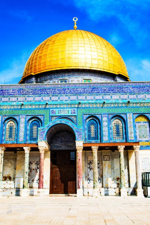 Dome of the Rock Israel Jerusalem