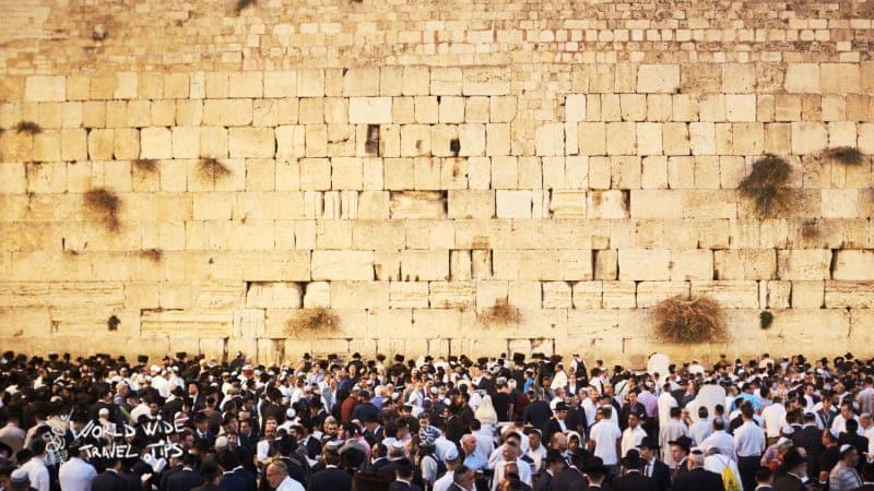 Jerusalem Western Wall crowd